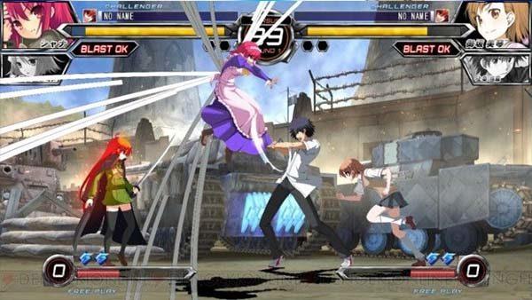 Dengeki_Bunko_Fighting_Climax_003-600x338