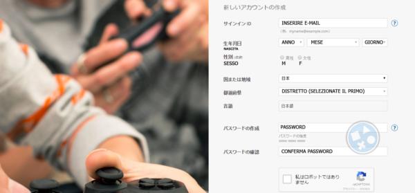 guida_creazione_account_jappo_002