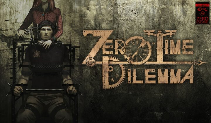 Zero Time Dilemma per PlayStation 4 spunta su Amazon