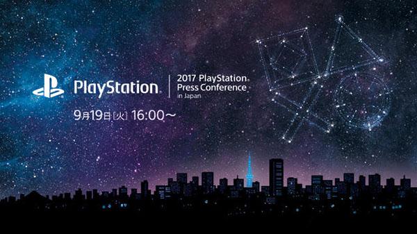 Sony annuncia una conferenza al Tokyo Games Show 2017