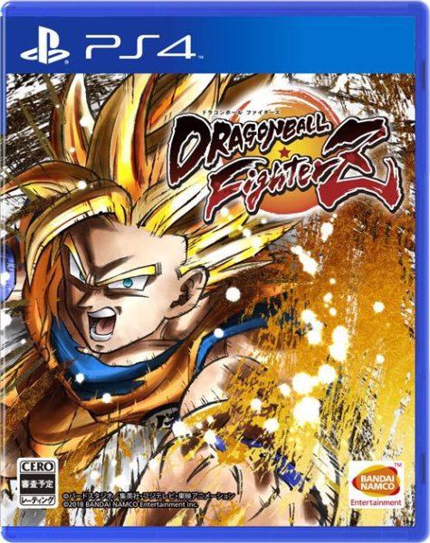 Dragon Ball FighterZ: mostrata la boxart ufficiale giapponese