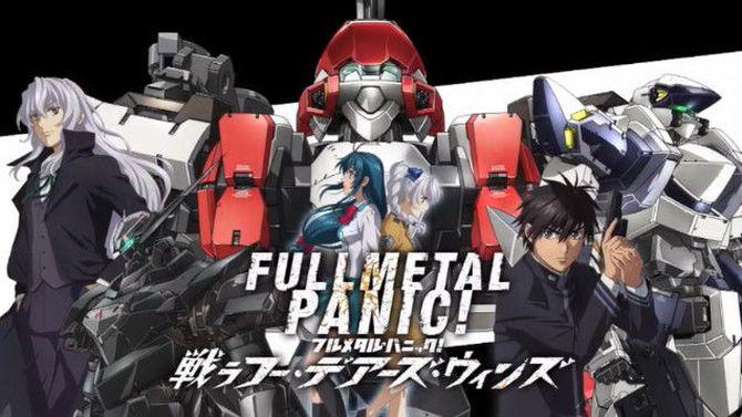 Full Metal Panic! annunciato ufficialmente su PlayStation 4