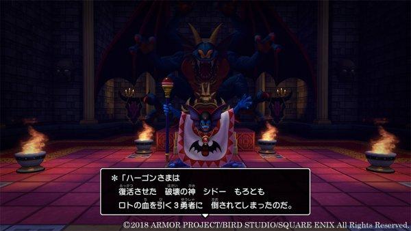 Nuove immagini per Dragon Quest Builders 2