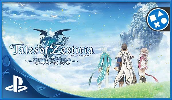 tales_of_zestiria_005