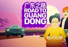 Road to Guandong